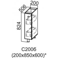Стол-рабочий 200 (бутылочница)
