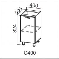 Стол-рабочий 400