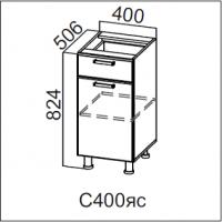 Стол-рабочий 400 (с ящиком и створками)