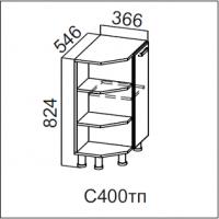 Стол-рабочий 400 (торцевой с полками)