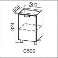 Стол-рабочий 500
