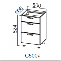 Стол-рабочий 500 (с ящиками)