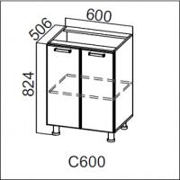 Стол-рабочий 600