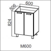 Стол-рабочий 600 (под мойку)
