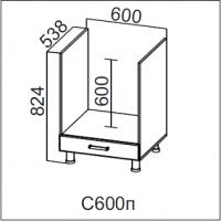 Стол-рабочий 600 (под плиту)