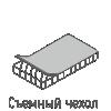 Съемный чехол.png