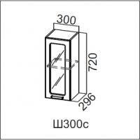 Шкаф навесной 300 (со стеклом)