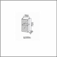 Шкаф навесной 350 (со стеклом)