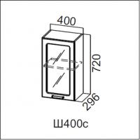 Шкаф навесной 400 (со стеклом)