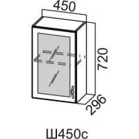 Шкаф навесной 450 (со стеклом)