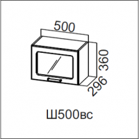 Шкаф навесной 500 (горизонтальный со стеклом верхний)