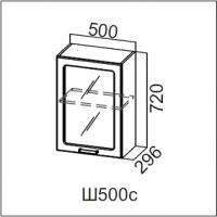 Шкаф навесной 500 (со стеклом)